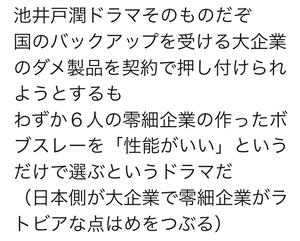 Img_56602