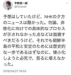 Nhk_2