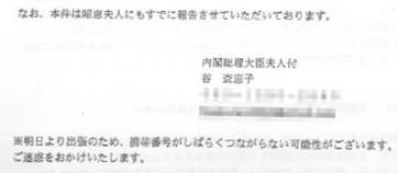 Fax2_2
