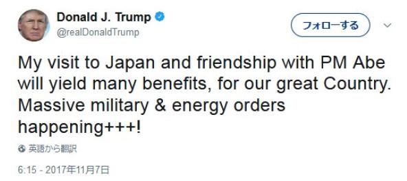Trump_2